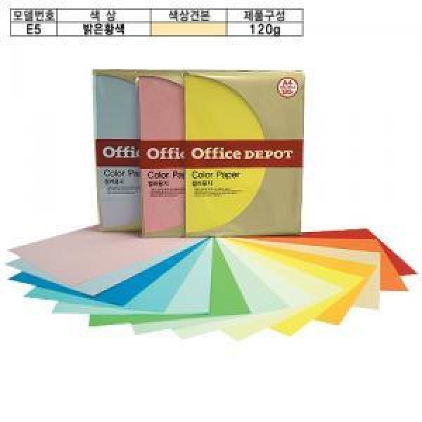 컬러색지 120g(E5/밝은황색/20매/OfficeDEPOT)