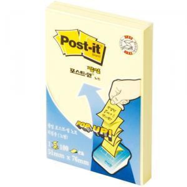 포스트-잇(팝업팩 리필/KR-320/노랑/3M)