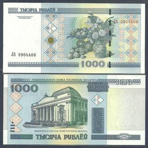 벨라루스 1000 루블 2011년 UNC