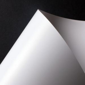 아트지(광택)/스노우지(무광택) 백색 A4 300g 1125매