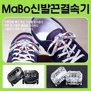 운동화끈 결속기 (신발끈 매듭 끈풀림방지 장력조절