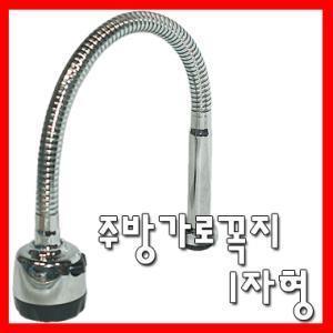 옥션 - VOSKO > 생활/욕실/수납용품