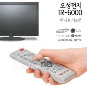 하나로 무설정 TV리모콘/IR-6000/국내 대표브랜드 삼성/LG/대우/아남/무설정 티비