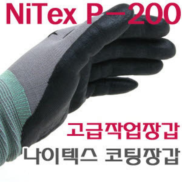TOPSTAR NiTex p-200 작업장갑 코팅장갑 원예장갑