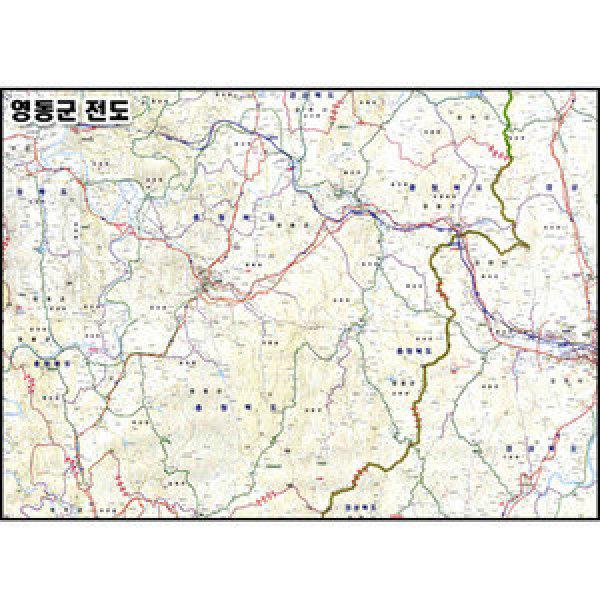 충청북도 영동군지도 영동군전도 - 코팅지도형