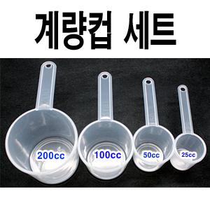 떡밥 계량컵/민물떡밥/떡밥/계량컵/떡밥그릇/