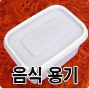 일회용기/도시락/제과제빵/테이크아웃/음료컵/셀러드