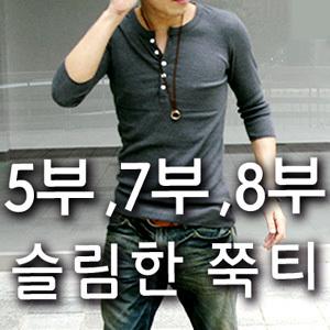 럭셔리 남자 칠부티 무지 8부티 단추골지 7부티셔츠