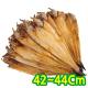 용대리 황태포 10미 특대(42~44Cm) / 황태 산지직송