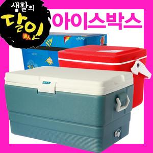 캠핑 업소용 아이스박스 소형~초대형(165ℓ) 스티로폼