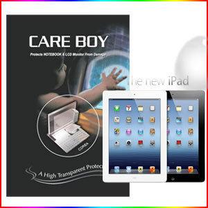 2012년형 New iPAD/뉴아이패드/애플/전용 9.7인치 뉴아이패드액정보호필름/크리너/수면안대 - 한장더
