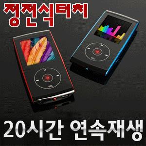 SHIK 1.8인치 정전식 터치/W1/MP3/MP4/라디오/녹음/