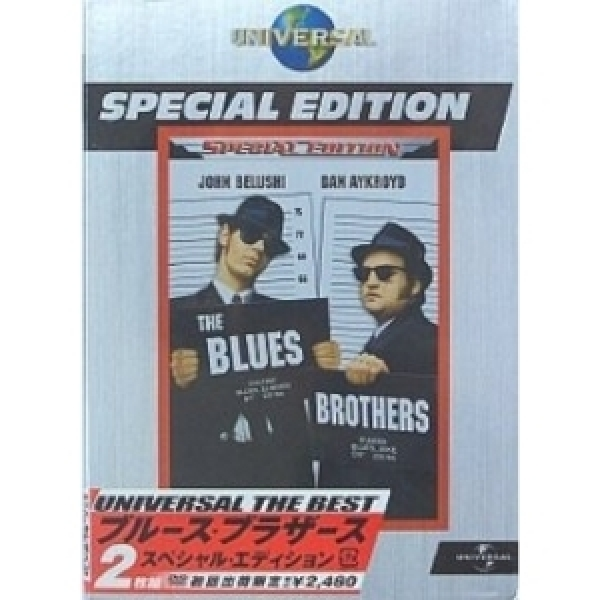 (수입) 블루스 브라더스 (The Blues Brothers) S.E 감독판/아웃케이스(2Disc) [한글자막]