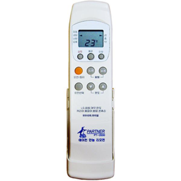 만능에어컨리모컨/PT-2030/정품/삼성/엘지(LG)/대우/캐리어/센츄리/범양/템피아/통합만능에어콘리모콘/국산