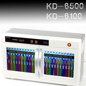 단체용 금호 칫솔살균기 KD-6100/24인용 칫솔+컵살균소독건조기/자외선 칫솔소독기+컵소독기(각24개씩수납)