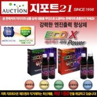 나노촉매제 에코엑스 1Box(100㎖x5병) 연비 출력 향상  연료절약  놀라운효과  연료 첨가제