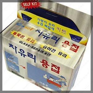 KK 차유리복원제 BM/차유리용접세트/유리용접