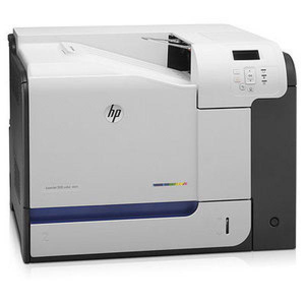 SH HP M551N 본체  컬러레이져 프린터