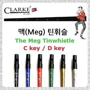 Clarke틴휘슬/스위톤/Sweetone/아이리쉬/Tin Whistle