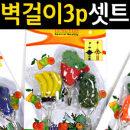 마블 벽걸이/간편 부착방식/선반인테리어장식소품장식품주방욕실용품수납행거커텐공간박스수납장골동품