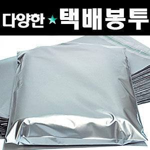 택배봉투/택배비닐/봉투/비닐/택배/비닐봉투/비닐봉지