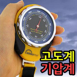 날씨예측가능 기압계.고도계.나침반.온도계.카라비너/등산자동차자전거골프스포츠낚시용품/시계온도