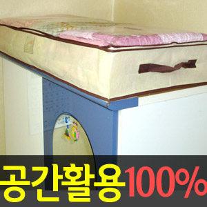 언드베드 수납함/부직포 정리함.침대밑/양말속옷 침대 수납장.옷장.행거.공간박스.의류 압축팩
