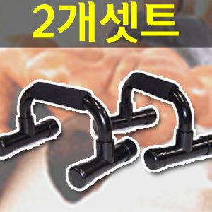 파워헬스 푸쉬업바/팔굽혀펴기/푸샵바/헬스/다이어트/운동/아령/덤벨/완력기/모래주머니/철봉