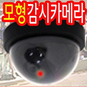 ���ڱ��� ��ȭǥ��/���� CCTV/����ī��/�������� ���ȿ�ǰ/��� ȭ�� �溸��/�����е����