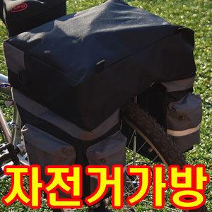 [3단분리 자전거 패니어] 자전거가방/자전거 짐받이 가방/수납함/포켓/바구니/캐리어/공구/페니어/안장가방