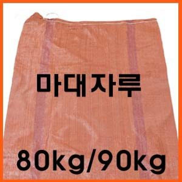 마대자루 80kg/90kg/현장용/공업용/볼트/모래