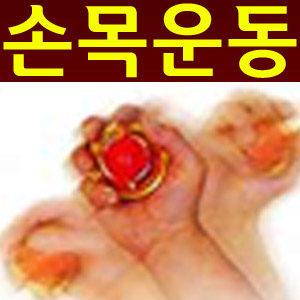 파워업 자이로볼/손목운동.완력기/악력기.아령.덤벨