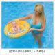 [구매대행] 인텍스 아기튜브/해외직배송/100%정품/수영장/워터/야외 놀이/Intex My Baby Float Age (1-2)