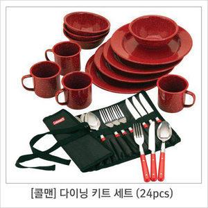 [구매대행] 콜맨 캠핑용 식기 세트/다이닝 키트 24 세트/Coleman Speckled Enamelware Dining Kit