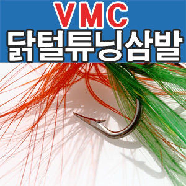 VMC 튜닝 트레블훅 닭털 삼발바늘 훌치기 루어바늘