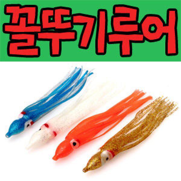 꼴뚜기루어 팻꼴뚜기 빅사이즈 오로라 꼴뚜기 6~25cm
