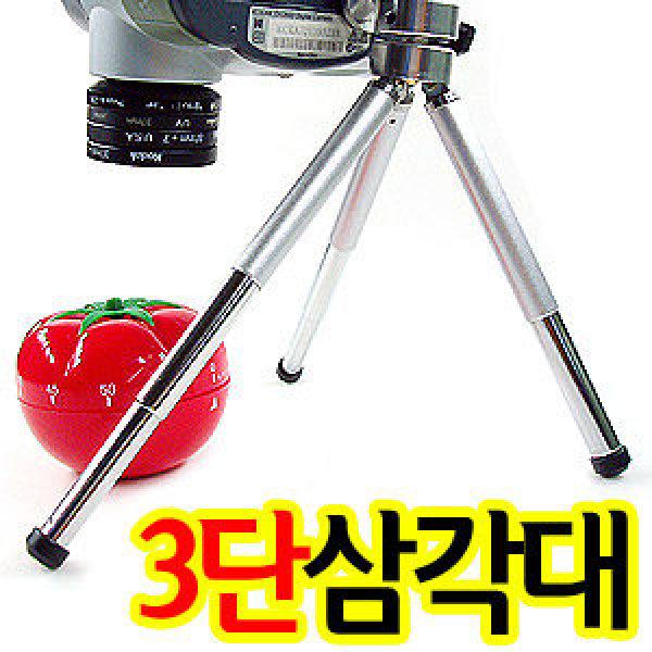 미니삼각대/휴대용/디카 필카 DSLR 용 카메라 삼각대/삼성 캐논 소니 호환