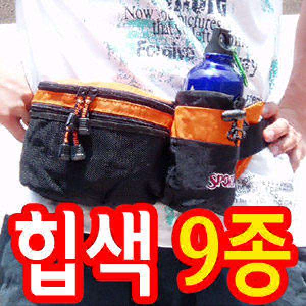 고품질 레저용 힙색/허리 가방/크로스백/등산.낚시