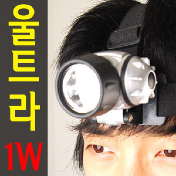 FLAT LED 헤드램프/1와트 렌턴/라이트/등산.낚시.자전거 용품/손전등/후레쉬/텐트 등