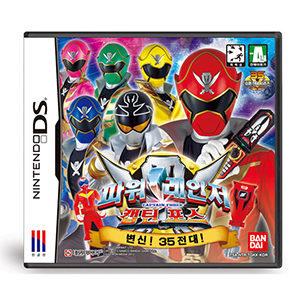 DS/3DS/3DS XL 파워레인저 캡틴포스- 변신 35전대