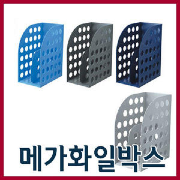 카파맥스 메가화일박스/책장/화일박스/화일/보관함