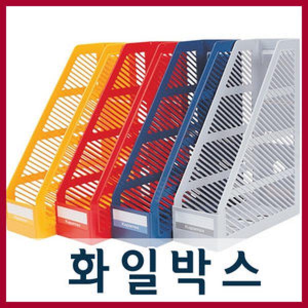 카파맥스 화일박스 280화일박스/문서보관함/정리함