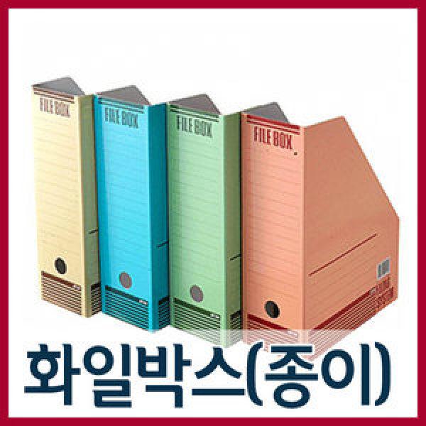 A4 화일박스(종이)-묶음(5개)/문서보관함/종이화일