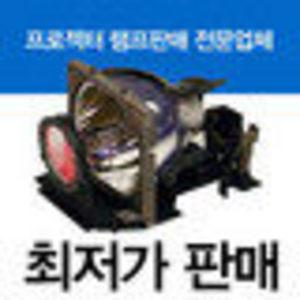 [디앤씨코리아] HD21 HD23 옵토마정품램프/프로젝터/빔프로젝터/프로젝터스크린/옵토마 램프/프로젝터램프