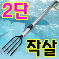 2단길이조절 4지창 물고기작살/바다낚시 민물낚시 스킨스쿠버장비 수상레저용품 낚시대 낚시용품