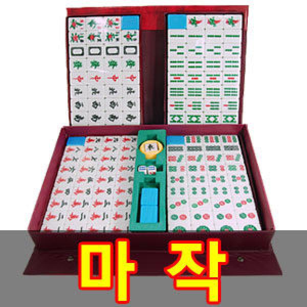 [최고급 마작세트] 마작패/보드게임/바둑.장기.화투.카드.체스.퍼즐.마술도구.트럼프.이벤트.카지노