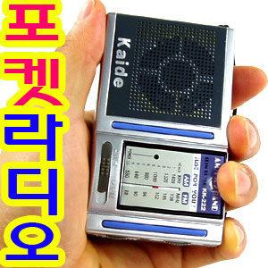 휴대용 슬림 라디오 등산낚시자전거미니카세트MP3이어폰스피커CDP플레이어자전거여행