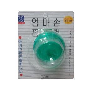 엄마손팜컵(대/소아)등두드림/팜컵/엄마팜컵