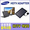 �Z��ǰ HDTV �ƴ���/EPL-3PHPBEG ��������10.1(30��)������S4 S3 ��Ʈ2 3 �����/��..