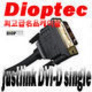 [당일출고][名品케이블][디옵텍] justlink DVI-D 싱글케이블 5M /최고급DVI케이블/HDTV/DVD/프로젝터/최고